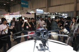 assult-drones-international-drone-expo-Chiba-japan